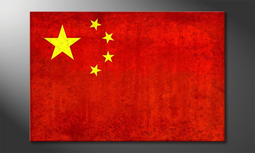 L'impression sur toile China