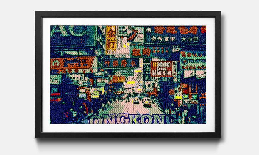 Le tableau encadré Hong Kong