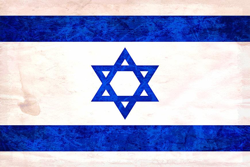 Intissé déco Israël