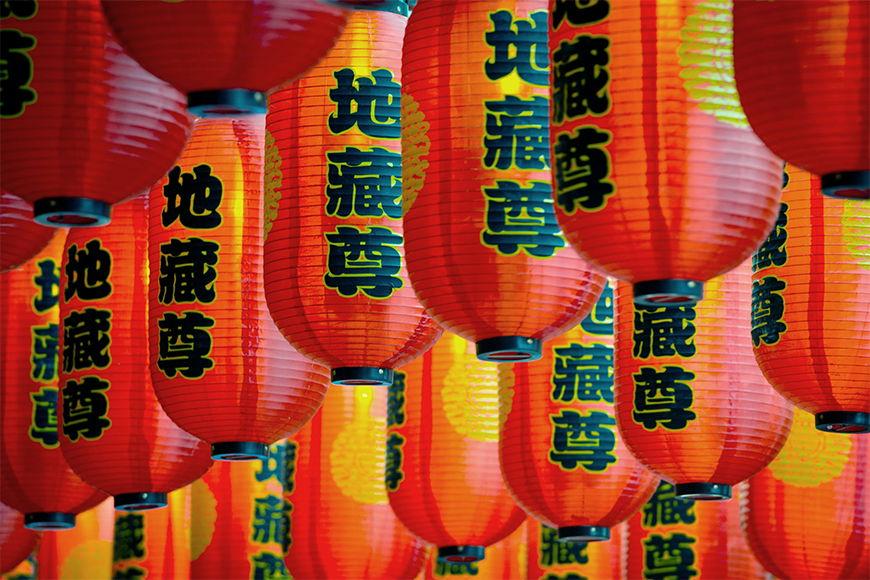 Papier peint Chinatown 120x80cm et plus