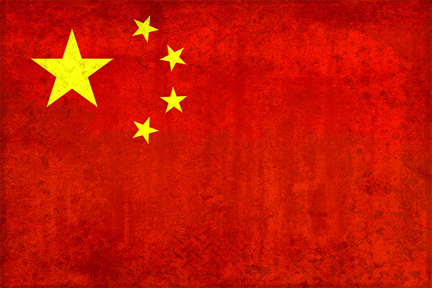 Papier peint Chine