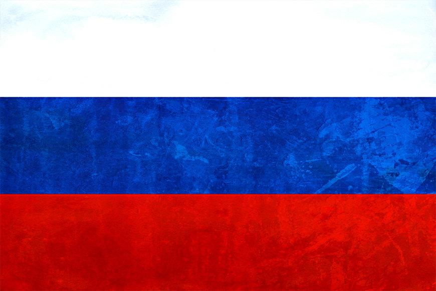 Papier peint Russie